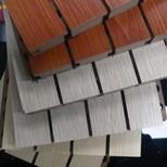 木质吸音板-6