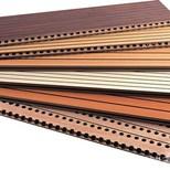 木质吸音板-3